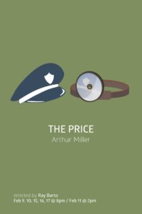 Audition :: The Price